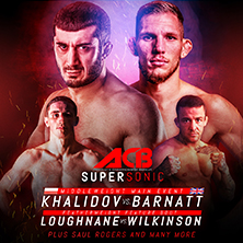 ACB: SuperSonic (MMA)