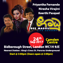 Gee Madhu Live In Concert (Sri Lankan Classical Music Concert)